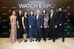 SIAM PARAGON WATCH EXPO 2018