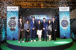 Citizen Go Beyond with Promaster