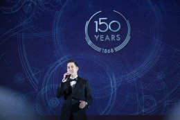 Exclusive Dinner of Celebrated 150th Anniversary