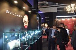 Hong Kong Watch & Clock Fair 2016