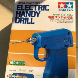 Electric Handy Drill สว่านมือขนาดเล็ก