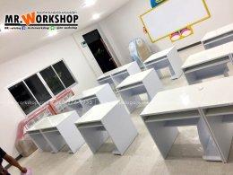 โต๊ะห้องเรียน