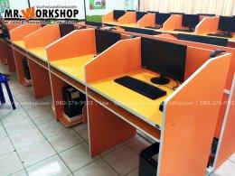 โต๊ะคอมพิวเตอร์สำหรับ Callcenter