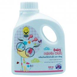 Baby Fabric wash