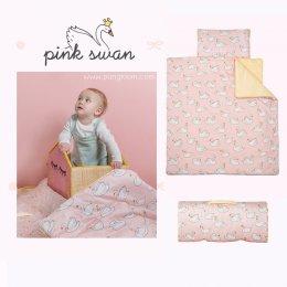 ที่นอนเด็กพกพา Pink Swan - Icecream Fairy