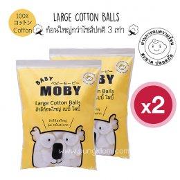 BABY MOBY สำลีก้อนใหญ่ รุ่น Large Cotton Balls (100 กรัม x 2 ถุง)