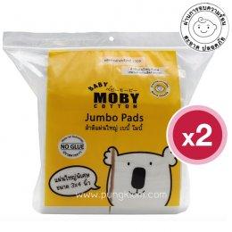 BABY MOBY สำลีแผ่นใหญ่ขนาด 3 x 4 นิ้ว รุ่นJumboPads (150 กรัม x 2 ถุง)