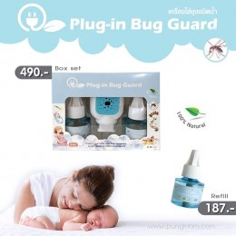 ยากันยุงชนิดน้ำแบบเสียบปลั๊ก Plug in Bug Guard