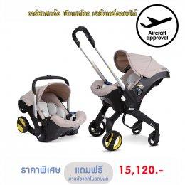 ดูน่า คาร์ซีทรถเข็น - Doona infant Car Seat