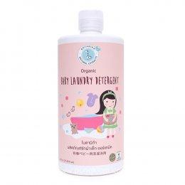 BOTANIKA ผลิตภัณฑ์ซักผ้าเด็กออร์เเกนิค