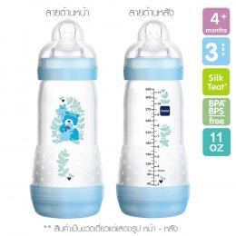 ขวดนม MAM รุ่นป้องกันโคลิค 11 ออนซ์ [จุก level 3]