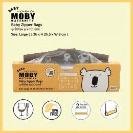 BABY MOBY ถุงซิปล็อคอเนกประสงค์ ถุงจัดเรียงนมแม่