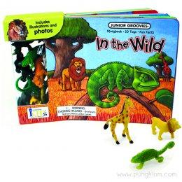 หนังสือ พร้อมของเล่นประกอบการเรียนรู้ Junior Groovies - In The Wild