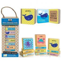 หนังสือชุดเล่มเล็ก Book Tower - Little Ocean Book