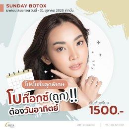Sunday Botox