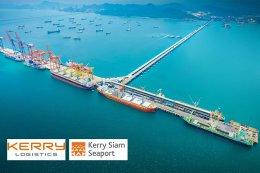 เยี่ยมชมท่าเรือ บริษัท เคอรี่ สยามซีพอร์ด จำกัด (Kerry Siam Seaport)
