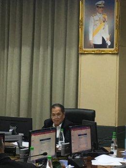 ประชุมคณะกรรมการ EEC ครั้งที่ 3-2563