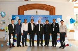 การประชุมใหญ่สามัญสมาชิก ประจำปี 2564