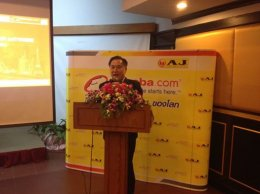 การสัมมนากลยุทธ์การส่งออกบนแพลตฟอร์ม Alibaba.com