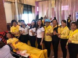 โครงการบริจาคโลหิตเนื่องในโอกาสครบรอบ 85 ปีหอการค้าไทย
