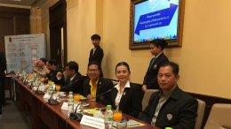 ประชุมหารือขึ้นทะเบียนครูพิเศษอาชีวศึกษาอุตสาหกรรม 4.0 และ 10 อุตสาหกรรม EEC