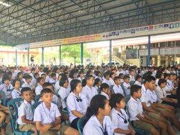 โครงการมอบทุนการศึกษาเด็กนักเรียนขาดแคลนทุนทรัพย์