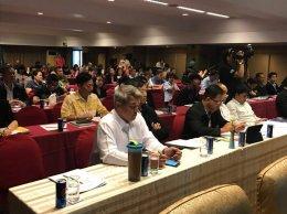 ร่วมบรรยายการปรับปรุงโครงสร้างสาธารณูปโภคเพื่อรองรับ EEC