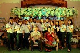 แสดงความยินดี รางวัลผู้ว่าสำเภาทอง หอการค้ายอดเยี่ยม และงานส่งท้ายปีเก่าต้อนรับปีใหม่ 256