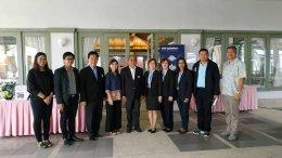 สัมมนาการยกระดับผักและผลไม้ไทยสู่มาตราฐานสากลสำหรับเขตนวัตกรรมระเบียงเศรษฐกิจพิเศษภาคตะวันออก ( EEC)