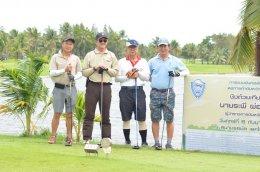 กิจกรรมการแข่งขันกอล์ฟการกุศล ครั้งที่ 3