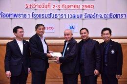การประชุมคณะกรรมการพัฒนาเศรษฐกิจพื้นที่ภาคตะวันออกและภาคกลาง   ครั้งที่ 2/2560
