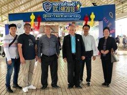 พิธีเปิดงานหอการค้าแฟร์ ( TCC Fair 2018)