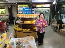 การสัมภาษณ์โครงการป้ายของดีจังหวัดโดยหอการค้าไทย