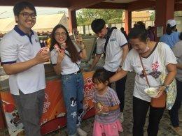 กิจกรรมวันเด็กแห่งชาติปี 2563