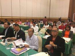 การประชุมใหญ่สามัญสมาขิกหอการค้าจังหวัดฉะเชิงเทรา 2561