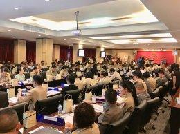 ประชุมหัวหน้าส่วนราชการจังหวัดฉะเชิงเทรา ประจำเดือนพฤศจิกายน 2560 ครั้งที่ 11/2560