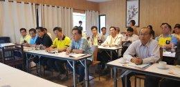 ประชุมคณะกรรมการบริหารหอการค้าจังหวัดฉะเชิงเทรา ครั้งที่ 6