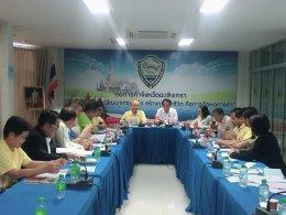 การประชุมคณะกรรมการหอการค้าจังหวัดฉะเชิงเทรา ครั้งที่ 4/2562