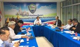 ประชุมคณะกรรมการ กกร.ครั้งที่ 3/2563