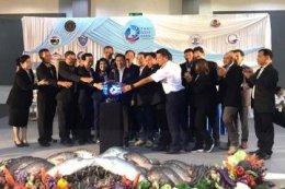 """หอการค้าจังหวัดฉะเชิงเทราสนับสนุนงาน """"เอ็กซ์โปสัตว์น้ำไทย 2019 (Thai Aqua Expo 2019)"""""""