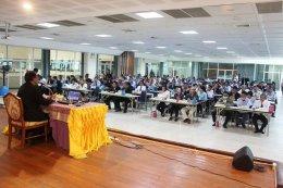 ร่วมประชุมชี้แจงโครงการขับเคลื่อนการพัฒนาตามปรัชญาของเศรษฐกิจพอเพียงในภาคการเกษตรและชนบท
