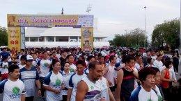 เดิน วิ่ง ปั่นสมาธิ วิสาขพุทธบูชา 2561