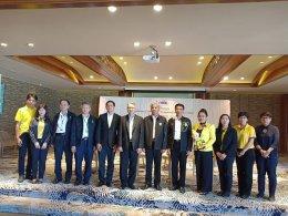 การสัมมนาสื่อมวลชน เรื่องความมั่นคงระบบไฟฟ้าไทย รองรับ EEC