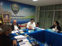 หอการค้าจังหวัดฉะเชิงเทรา ต้อนรับ สถานกงสุลใหญ่สาธารณรัฐอุซเบกิสถานประจำประเทศไทย