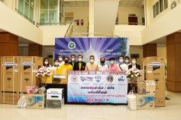 สนับสนุน ช่วยเหลือสิ่งของให้กับโรงพยาบาลสนาม