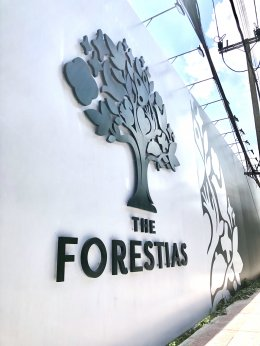 FORESTIAS