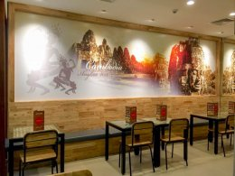 CAMBODIA AIRPORT PROJECT