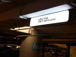 true101digitalpark