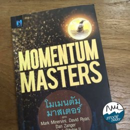 BOOK REVIEW : MOMENTUM MASTERS