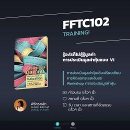 FFTC102 Training